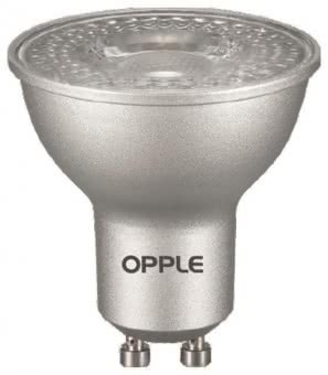 OPPLE LED-Refl. 7,5-75W/830